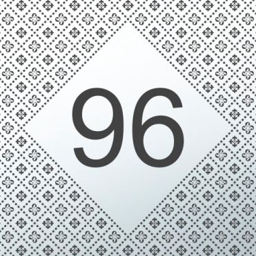 Gemini House Number