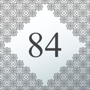 Henley House Number