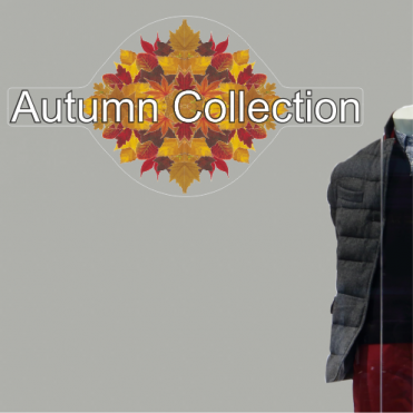 Leaves Autumn Collection Sticker