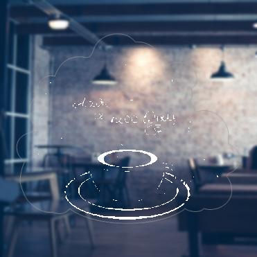 Coffee Steam Sticker