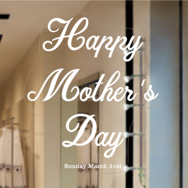 Mother's Day Text Sticker