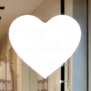 Plain Heart Mother's Day Sticker