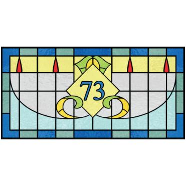 Beardsley House Number Sticker