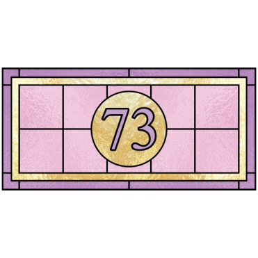 Percival House Number Sticker